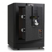 得力(deli) 4086 APP云智能电子密码保管箱WIFI办公保险柜 高52cm 深灰色