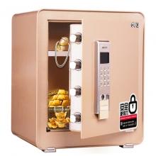 得力(deli)4083 全钢防盗电子密码保险箱 办公保管箱 高45CM 金色