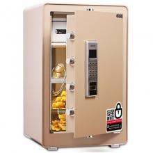 得力(deli)4084 全钢防盗电子密码保险箱 办公保管箱 高60CM 金色
