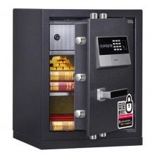 得力(deli)4071 生物指纹识别保管箱全钢指纹双保险保险柜 电子密码保管柜 高48cm