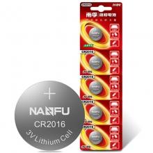 南孚(NANFU)CR2016 纽扣电池3V锂电池 挂卡5粒装