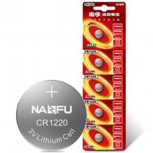 南孚(NANFU)CR1220 纽扣电池3V锂电池 挂卡5粒装