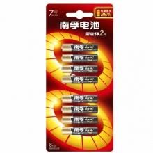 南孚(NANFU)LR03 7号碱性电池 1.5V  8粒装