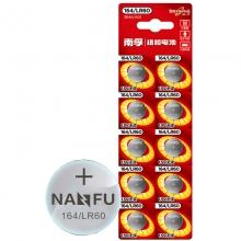 南孚(NANFU)164/LR60 纽扣电池1.5V无汞碱性电池 364/AG1 挂卡10粒装