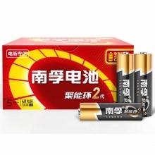 南孚(NANFU)LR03 7号碱性电池 1.5V  40粒装