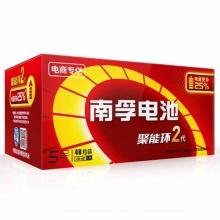 南孚(NANFU)LR06 5号碱性电池 1.5V  48粒装