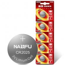 南孚(NANFU)CR2025 纽扣电池3V锂电池 挂卡5粒装