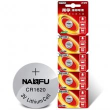 南孚(NANFU)CR1620 纽扣电池3V锂电池 挂卡5粒装