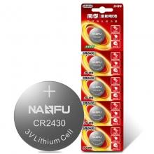南孚(NANFU)CR2430 纽扣电池3V锂电池 挂卡5粒装