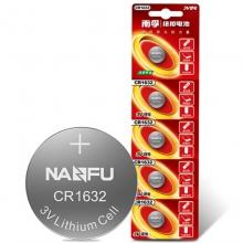 南孚(NANFU)CR1632 纽扣电池3V锂电池 挂卡5粒装