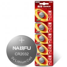 南孚(NANFU)CR2032 纽扣电池3V锂电池 挂卡5粒装
