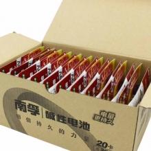 南孚(NANFU)6LR61 9V碱性电池方形电池 20粒/盒