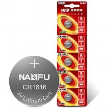 南孚(NANFU)CR1616 纽扣电池3V锂电池 挂卡5粒装