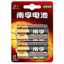 南孚(NANFU)LR14 2号碱性电池 2粒装