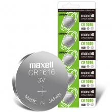 麦克赛尔(Maxell)CR1616 纽扣电池 3V万胜电池 5粒装