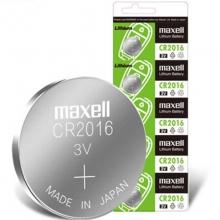 麦克赛尔(Maxell)CR2016 纽扣电池 3V万胜电池 5粒装