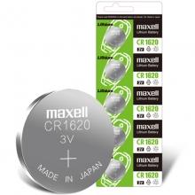 麦克赛尔(Maxell)CR1620 纽扣电池 3V万胜电池 5粒装