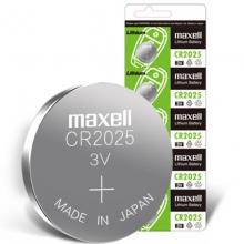 麦克赛尔(Maxell)CR2025 纽扣电池 3V万胜电池 5粒装