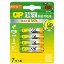 超霸(GP)镍氢7号850mAh 充电电池 七号AAA电池 4粒装