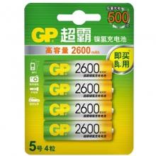 超霸(GP)镍氢5号2600mAh 充电电池 五号AA电池 4粒装
