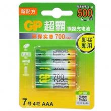超霸(GP)镍氢7号700mAh 充电电池 七号AAA电池 4粒装