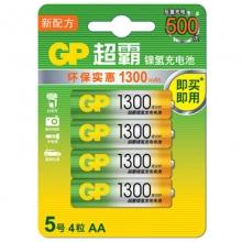 超霸(GP)镍氢5号1300mAh 充电电池 五号AA电池 4粒装