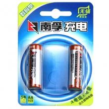 南孚(NANFU)5号镍氢数码型2400mAh充电电池 2粒装 AA