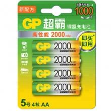 超霸(GP)镍氢5号2000mAh 充电电池 五号AA电池 4粒装