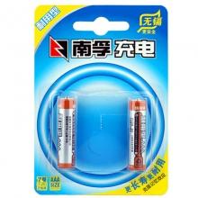 南孚(NANFU)7号镍氢耐用型900mAh充电电池 2粒装 AAA