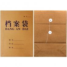 永硕(UOSO)280克 10cm A4牛皮纸档案袋资料袋绕绳袋 25只装