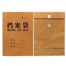 永硕(UOSO)250克 5cm A4牛皮纸档案袋资料袋绕绳袋 25只装