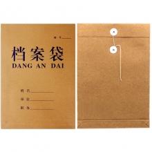 永硕(UOSO)200克 3cm A4牛皮纸档案袋资料袋绕绳袋 25只装