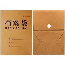 永硕(UOSO)280克 20cm A4牛皮纸档案袋资料袋绕绳袋 25只装