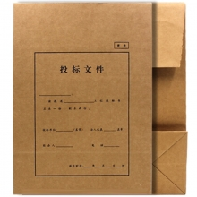 永硕(UOSO)12cm 招投标文件袋 招投标档案袋 A4-200克进口牛皮纸加厚标书袋 25个/捆