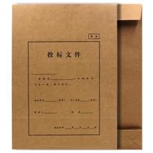 永硕(UOSO)5cm 招投标文件袋 招投标档案袋 A4-200克进口牛皮纸加厚标书袋 25个/捆