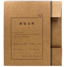 永硕(UOSO)10cm 招投标文件袋 招投标档案袋 A4-200克进口牛皮纸加厚标书袋 25个/捆