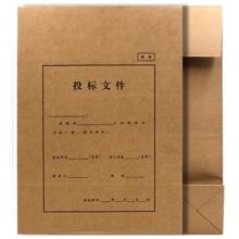 永硕(UOSO)8cm 招投标文件袋 招投标档案袋 A4-200克进口牛皮纸加厚标书袋 25个/捆