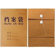 永硕(UOSO)280克 8cm A4牛皮纸档案袋资料袋绕绳袋 25只装
