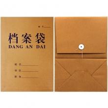 永硕(UOSO)280克 15cm A4牛皮纸档案袋资料袋绕绳袋 25只装