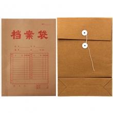永硕(UOSO)A4-200克 底宽8cm 牛皮纸档案袋 牛皮纸资料袋绕绳袋(红字带框)25只/捆