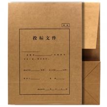 永硕(UOSO)15cm 招投标文件袋 招投标档案袋 A4-200克进口牛皮纸加厚标书袋 25个/捆