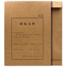 永硕(UOSO)3cm 招投标文件袋 招投标档案袋 A4-200克进口牛皮纸加厚标书袋 25个/捆