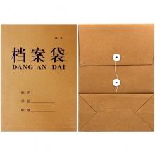 永硕(UOSO)280克 12cm A4牛皮纸档案袋资料袋绕绳袋 25只装