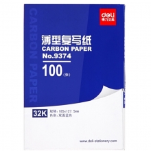 得力(deli)9374 薄型复写纸 双面蓝色 复写碳纸 32K(185*127.5mm)