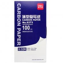 得力(deli)9373 薄型复写纸 双面蓝色 增值税发票大小复写碳纸 长32K(215*110mm)
