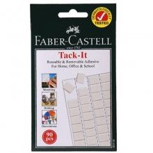 辉柏嘉(Faber-castell)187078 万用粘土胶/免钉蓝胶/无痕胶 50G 白色 90块/包
