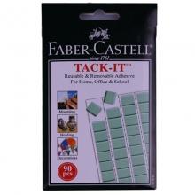 辉柏嘉(Faber-castell)187076 万用粘土胶/免钉蓝胶/无痕胶 50G 蓝色 90块/包