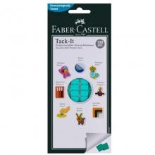 辉柏嘉(Faber-castell)187075 万用粘土胶/免钉蓝胶/无痕胶 75G 蓝色 120块/包