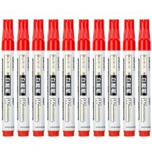 得力(deli)S507 可加墨易擦圆头白板笔 10支装 红色