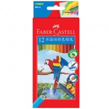 辉柏嘉(Faber-castell)114462 水溶性彩色铅笔/水溶彩铅/填色彩笔绘画笔 12色纸盒装